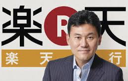 "Billionaire Hiroshi Mikitani thus is endearingly called ""Miki""."